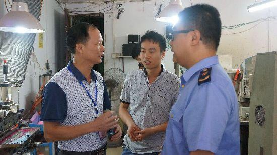 梧州整治35户非法加工户,现场拘留3名阻挠者