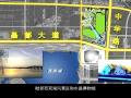 中国东海水晶城 (14播放)
