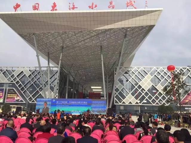 东海水晶产业将加快迈向世界舞台步伐