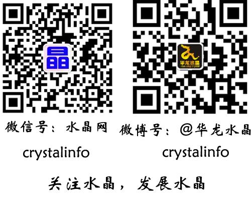 华龙水晶微博