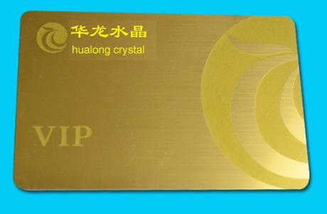 水晶黄金会员