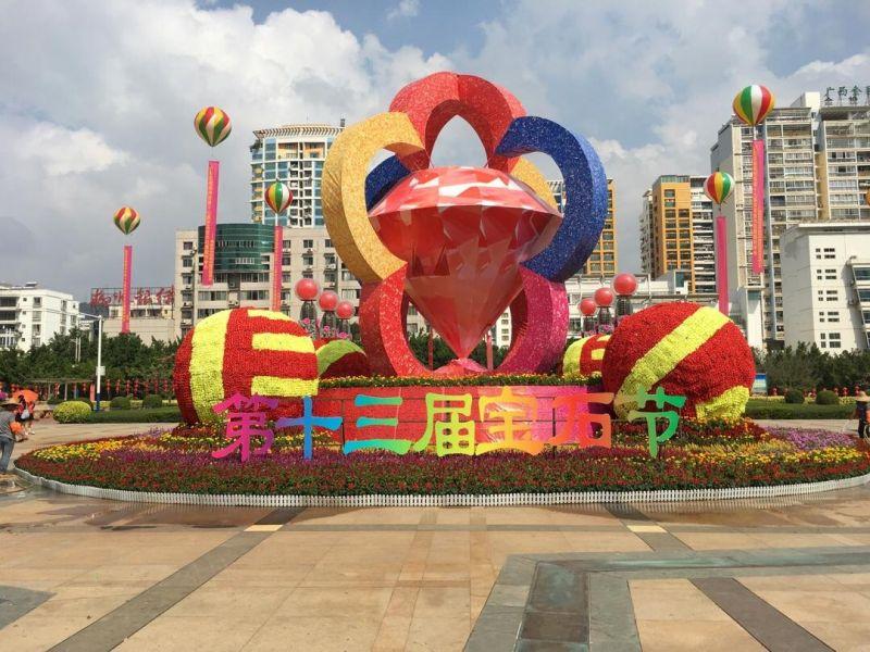 第十三届梧州宝石节活动指南