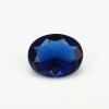 蛋形 宝蓝 玻璃 2x3~13x18mm