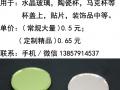 杯盖片产品价格 (1)
