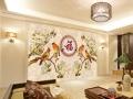 BJQ-037 艺术背景墙