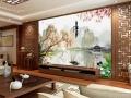 BJQ-038 艺术背景墙