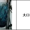 大口杯,颜色玻璃料玻璃工艺(本色料)