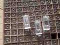 玻璃香水瓶产 品 (0播放)